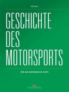 Die Geschichte des Motorspots, Jörg Walz